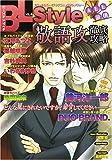 BL Style VOL.4—オリジナルボーイズラブコミックアンソロジー (4) (アクアコミック)