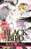 BLACK BIRD 10 (フラワーコミックス)