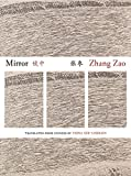 img - for Mirror: Poems by Zhang Zao (Jintian) (English and Chinese Edition) book / textbook / text book