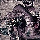 「ADAM」(TYPE-B)(在庫あり。)