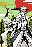 70ピース ジグソーパズル プリズムアートプチ 刀剣乱舞 ―ONLINE― 鶴丸国長(松に鶴) (10x14.7cm)