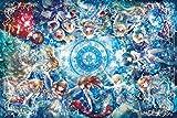 1000ピース ジグソーパズル めざせ!パズルの達人 12星座物語 光るパズル(50x75cm)