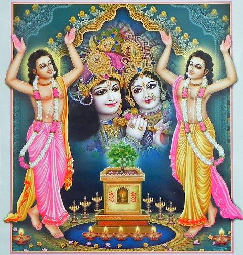"Dolls Of India ""Nitai Gaur Dancing In Front Of Radha Krishna"" Reprint On Paper - Unframed (40.64 X 38.10 Centimeters..."