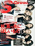 Scawaii! (エス カワイイ) 2014年 10月号 [雑誌]