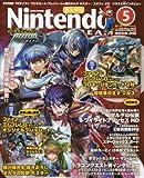 Nintendo DREAM (ニンテンドードリーム) 2016年5月号