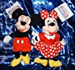 "Disney's Mickey and Minnie Mouse Traditional 7"" Plush Beanie Set"