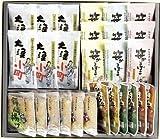 鐘崎 伝統の笹かまぼこ 大漁小町詰合せ 27枚入り KK-4A
