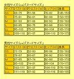 BLEACH 黒崎 一護の新卍解 豪華版 コスプレ衣装 【lardoo製】