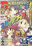 月刊 COMIC BLADE (コミックブレイド) 2011年 04月号 [雑誌]