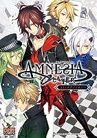 AMNESIA LATERコミックアンソロジー (IDコミックス DNAメディアコミックス)