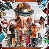 Mary's Blood「Burning Blaze」