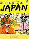 img - for Life in Old Japan Coloring Book (Dover History Coloring Book) book / textbook / text book