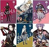 刀剣乱舞-ONLINE- トレーディングクリアファイル 刀剣乱舞 vol.1 (キャラクター雑貨) BOX