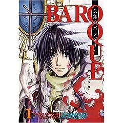 BAROQUE (1)