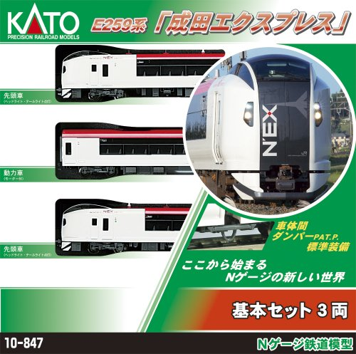 Kato 10-847 E259 Narita Express 3 Car Powered Set