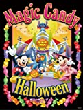 魔法のキャンディー/ハロウィーン