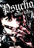Psycho Gothic Lolita [DVD] [2011] [Region 1] [US Import] [NTSC]