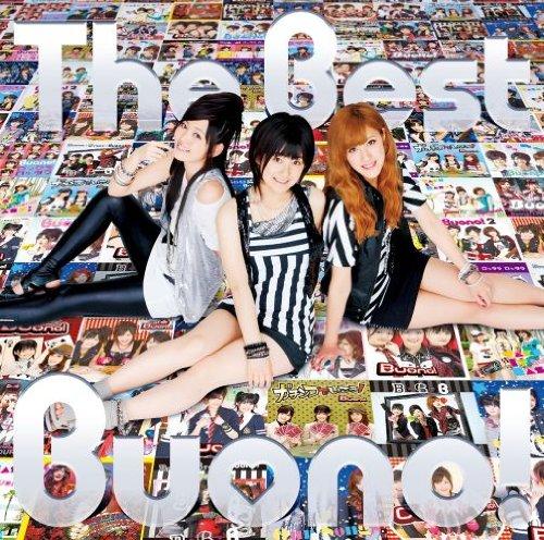 [画像:The Best Buono!(通常盤)]  The Best Buono!(通常盤)