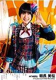 AKB48 公式生写真 鈴懸なんちゃら 劇場盤 ウインクは3回 Ver. 【朝長美桜】