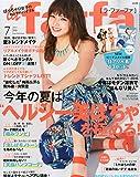 la farfa ~ Japanese Fashion Magazine JULY 2015 Issue [JAPANESE EDITION] JUL 7