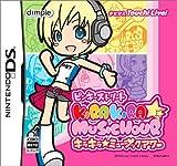 ピンキーストリート キラキラ☆ミュージックアワー (初回限定版:ピンキーフィギュア付)