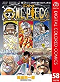 ONE PIECE カラー版 58 (ジャンプコミックスDIGITAL)