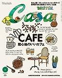 Casa BRUTUS (カーサ・ブルータス) 2015年 4月号 [雑誌] CasaBRUTUS