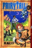 FAIRY TAIL 4 (少年マガジンコミックス)