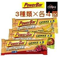 【 PowerBar ENERGIZE 】 エナジャイズ バー C2MAX (3種類×4本)