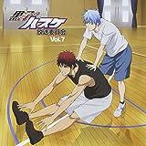 ラジオCD「黒子のバスケ 放送委員会」vol.7