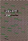 鴻上 尚史 / 鴻上 尚史 のシリーズ情報を見る