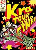 TOUR 2010 FINAL�����������������~�餭�ޤ������ȯ��~�����������������!! Part2�סڸ����ס� [DVD](�߸ˤ��ꡣ)