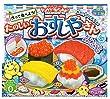 Kracie Sushi Shop DIY Japanese candy kit Popin Cookin Happy Kitchen Japan Gift