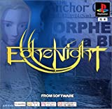 ECHO NIGHT
