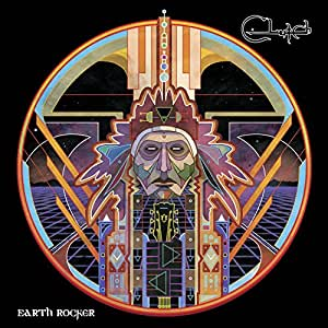Earth Rocker