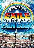 EXILE LIVE TOUR 2010 FANTASY(3枚組) [DVD] / EXILE (出演)