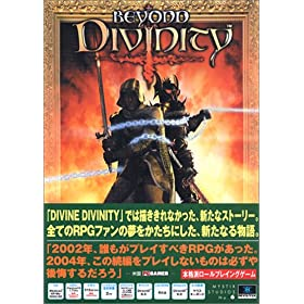 BEYOND DIVINITY  ���S��{���