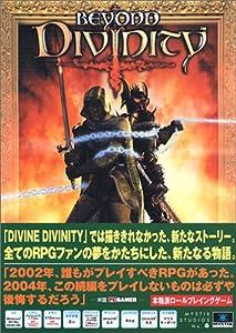 BEYOND DIVINITY  完全日本語版