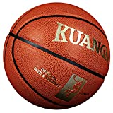 Kuangmi(カウアミ)2016新品 ポリウレタン製 バスケットボール ゴールド付き 7号公式球   (ゴールド)