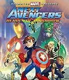 ネクスト・アベンジャーズ:未来のヒーローたち[Blu-ray/ブルーレイ]