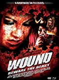 Image de Wound - Beware the Beast - Uncut [Blu-ray] [Import allemand]