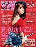 ViVi2016年8月号