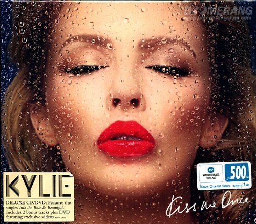 Kylie Minogue - Kiss Me Once [Deluxe Edition] - Zortam Music