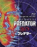 プレデター 3D・2Dブルーレイセット<2枚組> [Blu-ray]