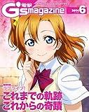 電撃G's magazine 2014年6月号 [雑誌] (―)