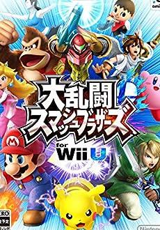 ����Ʈ���ޥå���֥饶���� for Wii U