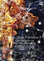 High Style Paradox 5 [DVD]