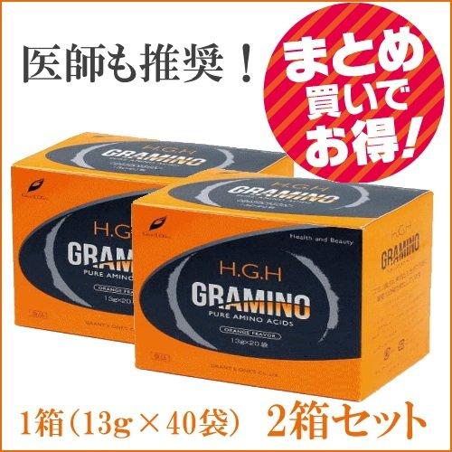 H.G.H GRAMINO グラミノ ヒト成長ホルモン アミノ酸 13g 40袋 x 2箱