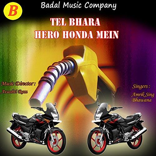 tel-bhara-hero-honda-mein