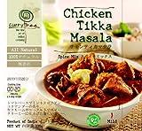 Curry tree(カリー ツリー) インドスパイス カレーソース ワンサイズ チキンティカマサラ
